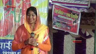 टोटा नफ़ा कर्म का # Tota Nafa Karam Ka Ho Se    Madam Soniya # Superhit Ragni