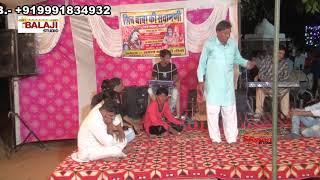 Bhole Ka Jagrata Latest Shive Bhajan