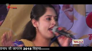 Gadi Wale Mane Bitha Le || Manish Chella || Latest Song || 2018 Compitition
