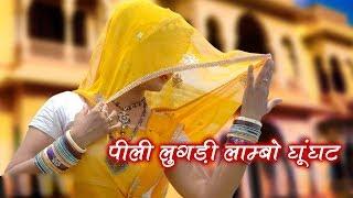 लुगड़ी का फ़टकारा | ममता | Lugdi Ka Fatkara | Mamta | Shri Shyam DJ Bhajan