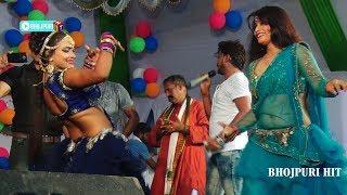Parmod Premi Yadav का सुपर हिट स्टेज शो नाश || दिहले सईया हो जयमाल वाला सरिया || Pramod Premi Live