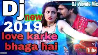 #love karke bhaga hai Bihar Laut ke Na aayenge DJ song 2019 DJ bhojpuri