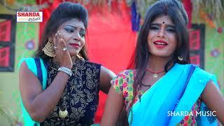 Aaush Raja का सुपर हिट रोमांटिक सॉंग #हमर राजा जी के इंजन करे नहीं काम #Latest Song 2019