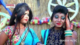 Aaush Raja का सुपर हिट सॉंग #होठ लाली चाटे #Hot Lali Chate - Super Hit Arcesta Song 2019