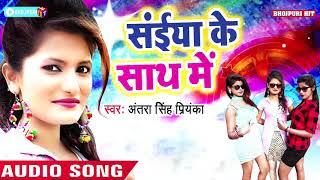 Antra Singh Priyanka का नया धमाका लोकगीत - SONG (2019) - Sudha Ke Dudh Piaa Ke - Bhojpuri Songs New