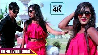 2019 का Super Hit Song II संघे सुतलकौ गे छौड़ी II Uday Raj Savera - Latest Song