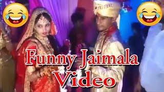 हँसते हँसते पागल हो जाओगे Funny Indian wedding jaimala Varmala video Funny shadi video