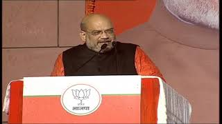 Shri Amit Shah's address to BJP karyakarta at BJP HQ. #VijayiBharat | 23 May 2019
