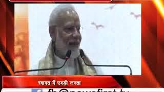 लोकसभा चुनाव जीतने के बाद वाराणसी पहुंचे प्रधानमंत्री नरेंद्र मोदी, स्वागत में उमड़ी जनता