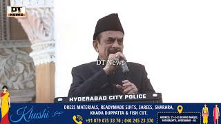 Dawat-E-Iftaar | By Commissioner Of Police | Hyderabad | Home Minister Mahmood Ali | DGP and Others