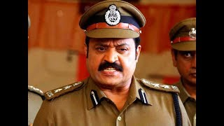 Suresh Gopi Latest Telugu Full Movie || Latest Telugu Movies || Bhavani HD Movies