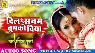 Hindi Heart Touching Songs - Rohit Gupta - Latest Bollywood Songs 2018