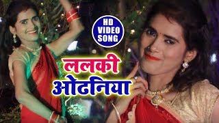 Live Dance - ललकी ओढनिया - Lalki Odhaniya - Sony Chaurasiya - Khesari Lal Yadav - Bhojpuri Songs