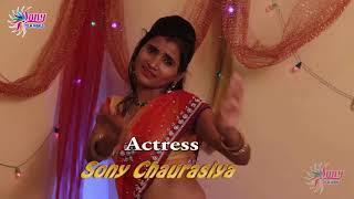 Live Dance Video - रजऊ ना अईले होली में - Sony Chaursiya - Khesari Lal Yadav - Live Dance Video 2019