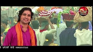 #Bhojpuri #Chhath Geet - हथवे से पोखरि से सजा दा - Sujeet Sugna - Bhojpuri Chhath Songs 2018