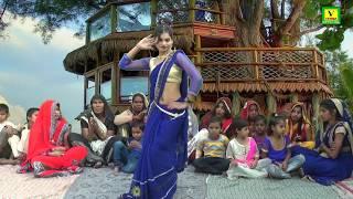 देहाती नाच गीत ✔️ दगरो छोड़ दे मेरो भरतार | FULL HD | शास्त्री आशा यादव लोकगीत