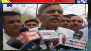 किसानों की महापंचायत हुई आयोजित    ANV NEWS HARYANA - JIND