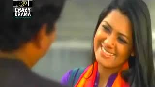 প্রথম সূর্যের গল্প । Bangla Romantic Natok Prothom Surjer Golpo ft Mosharraf Karim & Tisha