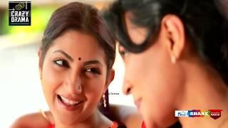 Khar Kuta Funny Natok Ep 44 খরকুটা নাটক পর্ব ৪৪