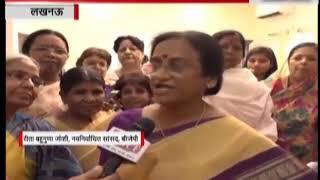 INDIAVOICE ने रीता बहुगुणा जोशी से की खास बातचीत || #INDIAVOICE