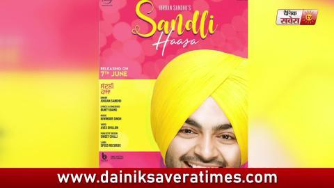 Sandli Haasa   Jordan Sandhu   Bunty Bains   New Punjabi Song   Dainik Savera