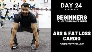 FAT LOSS Cardio and ABS Workout! Day-24 (Hindi / Punjabi)