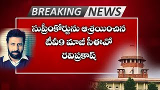 Breaking News | TV9 Ravi Prakash Latest News | Alanda Media | Top Telugu TV