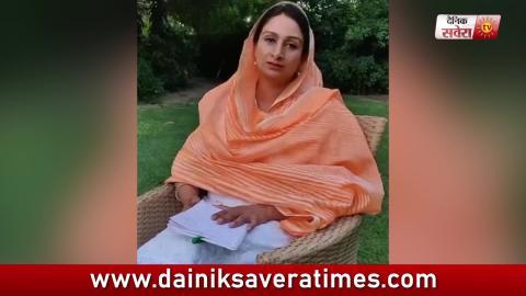 Video- बेअदबी मामलों को लेकर Harsimrat Badal का विरोधियों पर बड़ा हमला