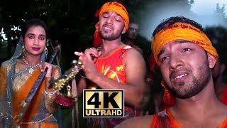 2018 का पहला बोलबम HD वीडियो # Sandeep Tiwari || Kehu Marataa Goli || Bolbum Song 2018