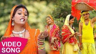 Sanjay Urf Raja Babu का पारम्परिक छठ गीत VIDEO - Daura Leke Mathe Chali - Chhath Geet 2018