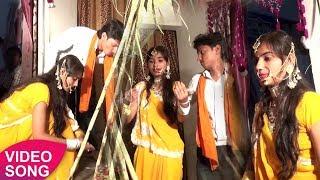 Dhananjay Dharmi & Sabnam Suhana नया धमाका छठ गीत VIDEO 2018 || चल छठ करे  Chala Chhath Kare