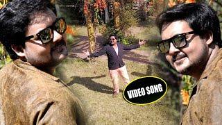 सुपर हिट रोमांटिक Love Song HD Video - सनम हँस के Sanam Has Ke || Dharmendra Bijay Chaubey