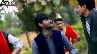 BACHCHU BIHARI 2018 HOLI SONG || जिला हिलेला || JILA HILELA || KHESARI LAL HOLI SONG