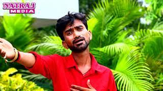 darde dar me new bhojpuri sad song || akhilesh pathak sad song 2018 || superhit sad song