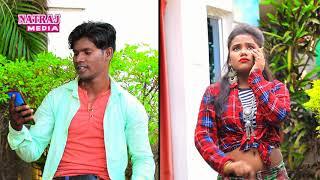 Super Hit Bhojpuri Song    डुमरिया मिले अहिया     Nagina Sawariya 2019 Hit Song