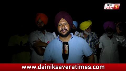 Video- Faridkot Suicide Case में Police ने लिया बड़ा Action