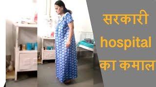 Jammu के सरकारी अस्पताल का कमाल, घुटनों का ऑपरेशन करके लिखी सफलता की इबारत