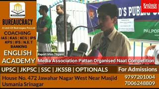 Media Association Pattan Organised Naat Competition At Pattan