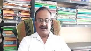 Dhoraji | Checking by taking fire Sefty | ABTAK MEDIA