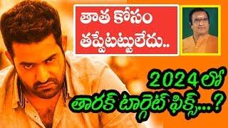 Jr  NTR SUPER Words about Telugu Desam Party I  Jr  NTR Political Press Meet