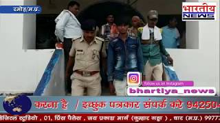 नोहटा पुलिस ने नाबालिक लड़की को बहला फुसलाकर भगा ले जाने वाला युवक गिरफ्तार।