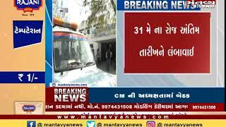 Ahmedabad: HSRP નંબર પ્લેટની મુદતમાં વધારો - Mantavya News