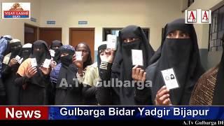 Gulbarga Corporation Ka Election 12 June Ko Decide Hoga A.Tv News 28-5-2019