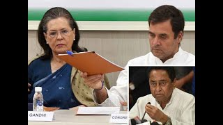 Hawala charge hits Kamal Nath; Congress high command seeks response