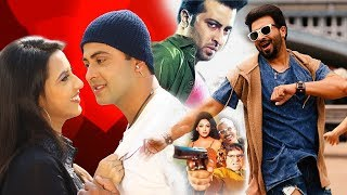 Sakib Khan Bangla Action Movie | Full HD Bangla Movie | Vid Evolution Bangla Cinema
