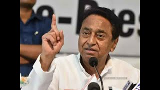 Hawala cash tape: Kamal Nath questions probe agency, says 'attempts being made to divert attention'