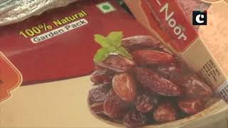 Demand of dates increases in Ramadan due to numerou health benefits