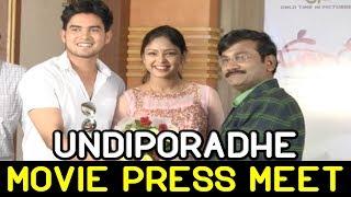 Undiporaadhey Movie Press Meet || Tarun Tej ||  Lavanya || Bhavani HD Movies