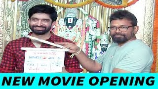 Abhishek Pictures New Movie Opening Production || Havish New Movie Opening || Bhavani HD Movies