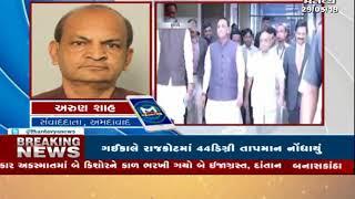 Gandhinagar:આજે CM Vijay Rupaniની અધ્યક્ષતામાં કેબિનેટની બેઠક મળશે - Mantavya News